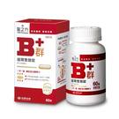 【台塑生醫】緩釋B群雙層錠 60錠/盒