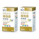 【台塑生醫】銀髮綜合維他命複方膜衣錠60粒*2 (效期至107.01.11)
