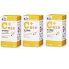【台塑生醫】維生素C複方膜衣錠(60錠)*3瓶(效期至2018.10.3)