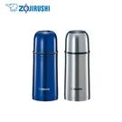 象印*0.35L*不銹鋼真空保温/保冷瓶(SV-GR35)
