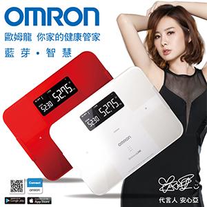 【 【送晶漾雙層玻璃隨手瓶】OMRON歐姆龍藍芽智慧體重體脂計HBF-254C兩色可選(紅/白)】