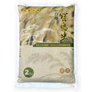 台塑寶島糙米2Kg(3入裝)