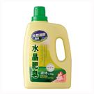南僑 水晶肥皂洗衣用液体2.4kg