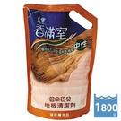 【任選】香滿室 中性地板清潔劑 檀木馨香補充包 1800g