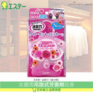 ST雞仔牌 收納空間衣櫥用吊掛式芳香劑-花香32g ST-121366