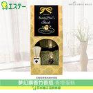 ST雞仔牌 夢幻擴香竹瓶-香橙蛋糕45ml ST-125487