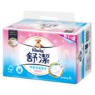 舒潔 炫彩特級舒適抽取衛生紙110抽(8包x8串/箱)