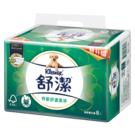 舒潔 特級舒適抽取衛生紙100抽(8包x8串/箱)
