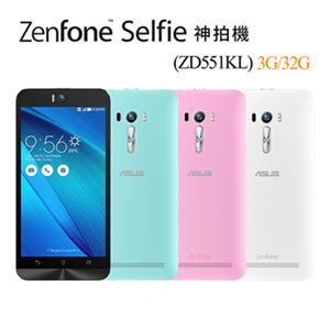 ASUS Zenfone selfie 自拍機 ZD551KL(32G)