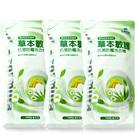 《台塑生醫》Dr's Formula草本敏護-抗菌防霉洗衣精補充包3包