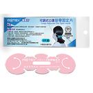 MOTEX摩戴舒-可調式口罩掛戴固定片(5片/包)